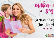 Mother's Day: A Day Planned Just for Her