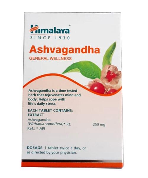 Ashvgandha-back