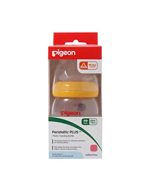 Pigeon Nursing Bottle with Nipple (YELLOW)