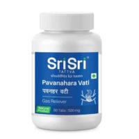 Sri Sri Ayurveda Pawanhara Vati