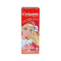 Colgate Kid Paste Red