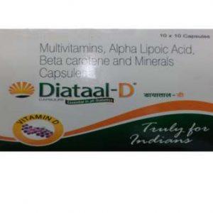 DIATAAL D CAPSULE