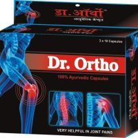 DR.ORTHO CAPSULE