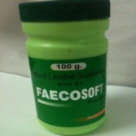 FAECOSOFT POWDER 100 GM 1