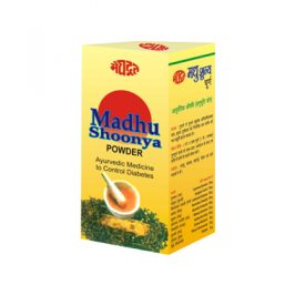 MADUSHOONYA POWDER 250 GM