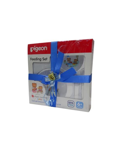 PIGEON FEEDING SET GIFT HAMPER