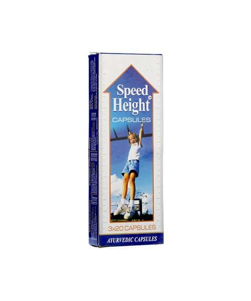 Speed Height Capsule