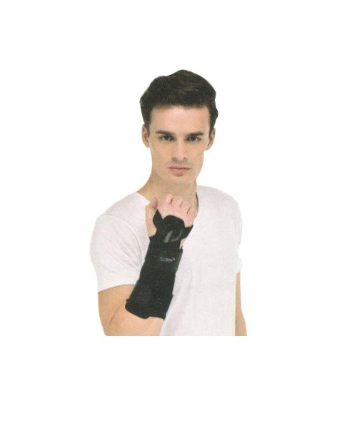 AccuSure Elastic Forearm Splint