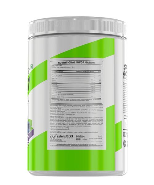 SPEED-BCAAX7-Blueberry-30-serving-2