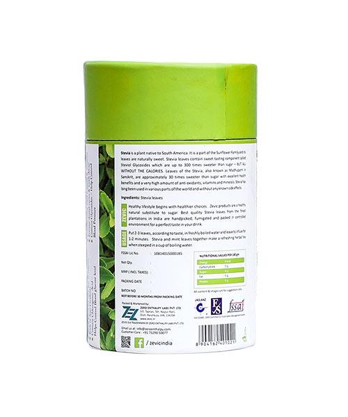 Stevia-Handpicked-Leaves-50-gm_5