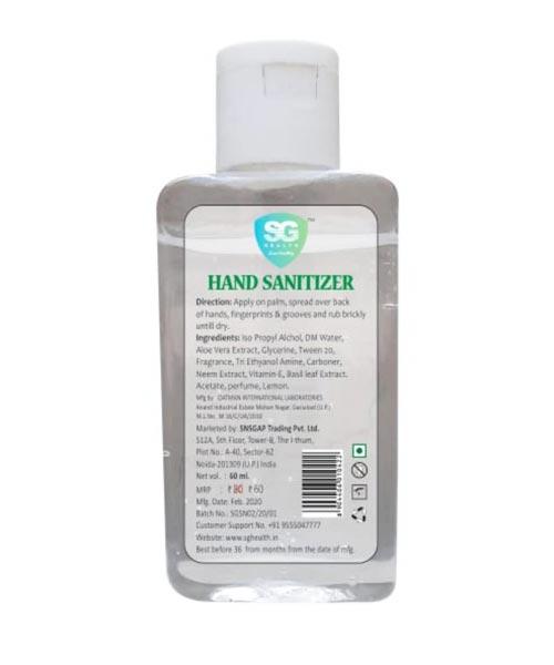 SG Hand Sanitizer