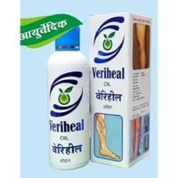 Veriheal Oil
