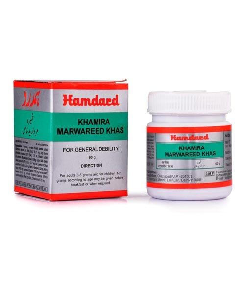 Hamdard-Khamira-Marwareed-Khas