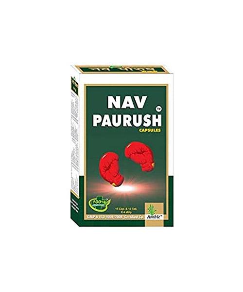 Nav-Paurush-Capsule