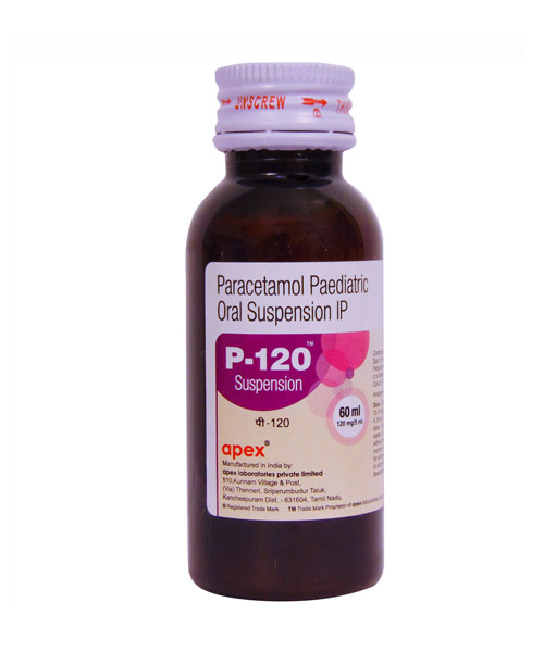 P-120-MG-SUSPENSION------------------------------------------60ML