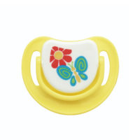 Pigeon Silicone Pacifier Butterfly Step 3