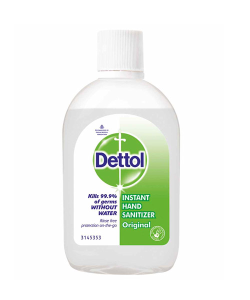 Dettol-Hand-Sanitizer-60ml